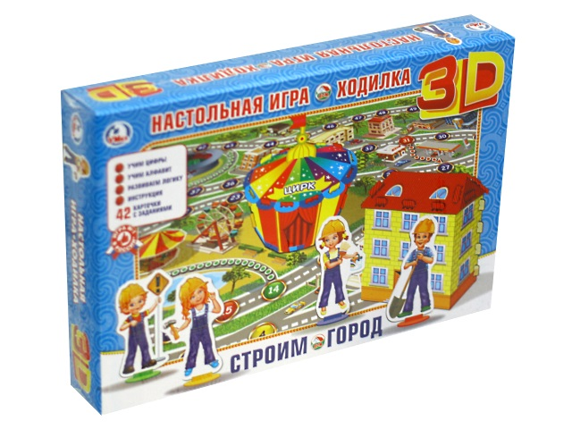 Настольная игра-ходилка 3D Строим город Умка