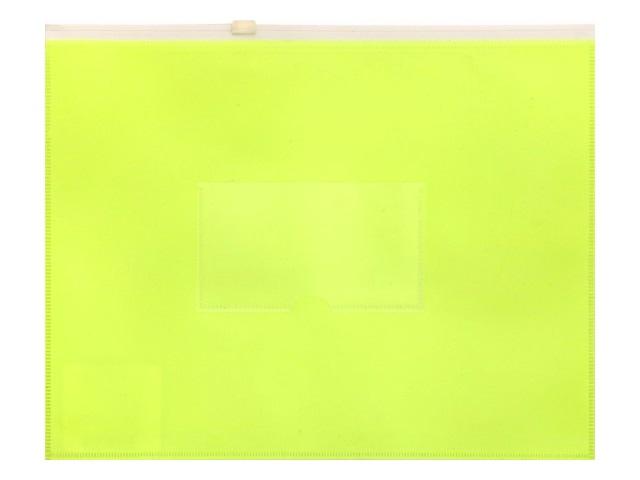 Папка на бегунке А5 Бюрократ Double Neon с карманом желтая DNEBPM5Ayel