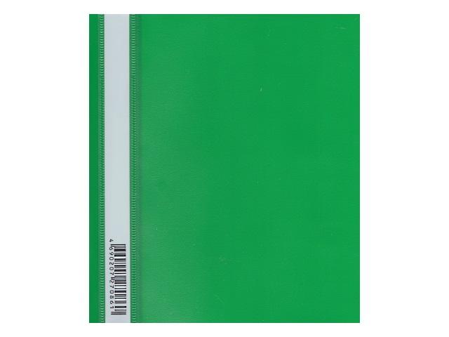 Скоросшиватель А5 Бюрократ Люкс зеленый глянцевый PSL20A5grn