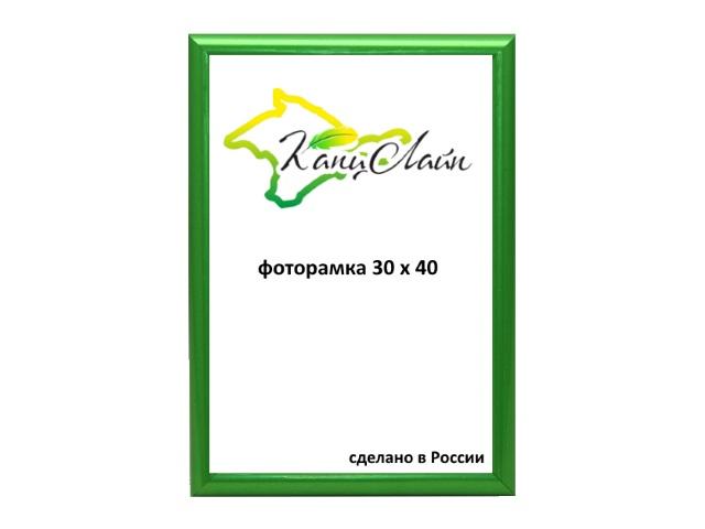 Фоторамка 30*40см зеленый Радуга