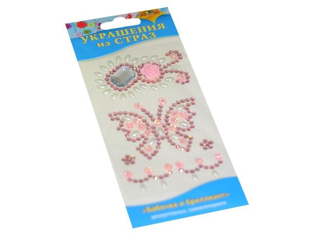 Наклейки Стразы Апплика Бабочка и бриллиант С3295-10