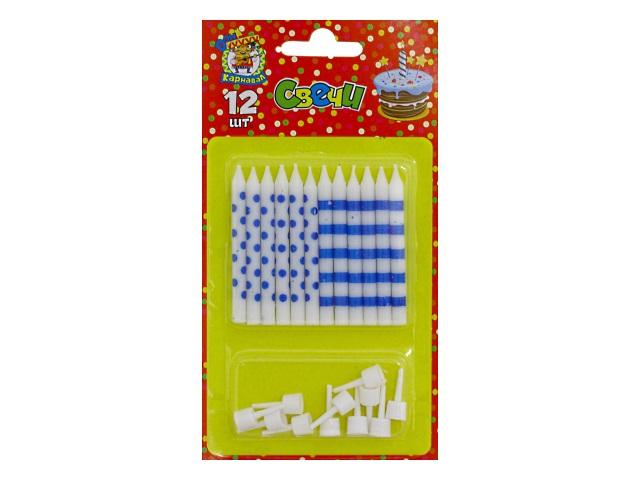 Свечи для торта 12 шт. с подставками Точки и полосы голубые Карнавал Miland С-0458