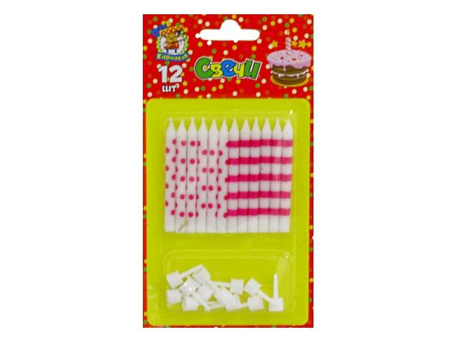 Свечи для торта 12 шт. с подставками Точки и полосы розовые Карнавал Miland С-0457