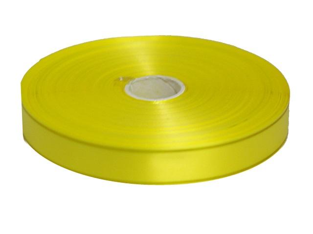 Лента упаковочная 20мм*91м Miland Золотые линии желтая БЛ-8026