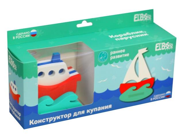 Конструктор для купания EVA 12 деталей Кораблик и парусник El`BascoToys 03-001