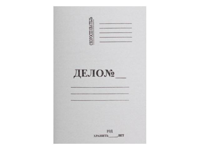 Скоросшиватель картон А4 Дело 320 г/м2 Бланкиздат СК-320