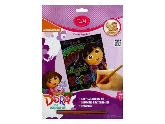 Гравюра А4 радуга Радужное настроение Dora DM 65123