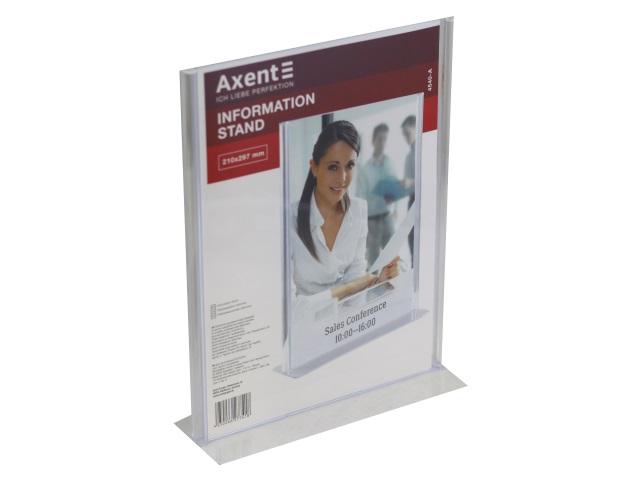 Табличка информационная А4 пластик Axent 4540