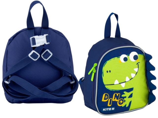 Рюкзак детский Kite Kids Cute Dino 21*18*8см синий K20-538XXS-6
