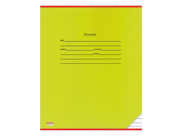 Тетрадь 12л линия Prof Press Классика Зеленая 12-9185