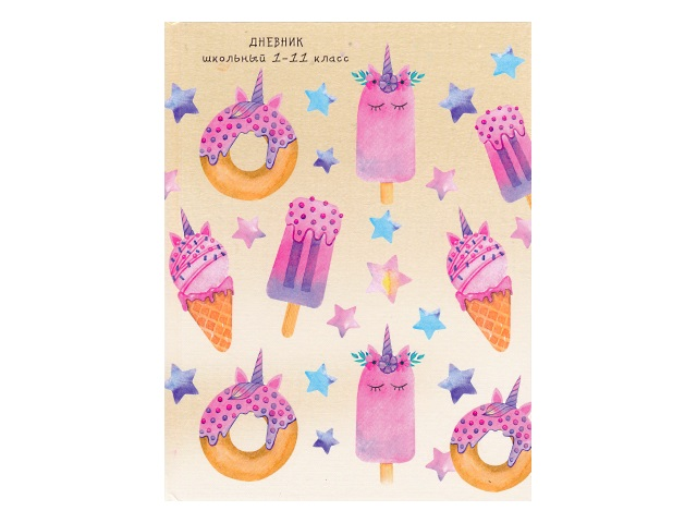 Дневник 1-11кл тв/переплёт Пончики и мороженое Prof Press Д40-6457