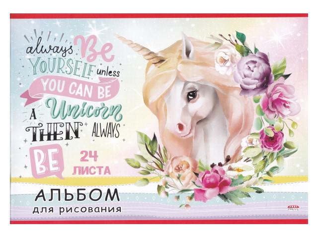 Альбом 24л А4 на скобах Единорог и цветы 100 г/м2 Prof Press 24-4417