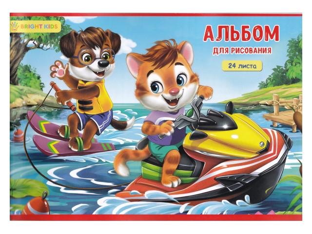Альбом 24л А4 на скобах Водные забавы-1 100 г/м2 Bright Kids 24-4421