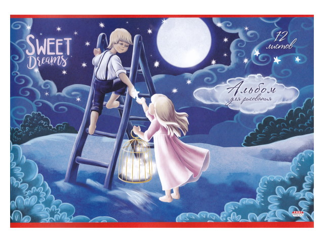 Альбом 12л А4 на скобах Звезды с неба 100 г/м2 Prof Press 12-5317