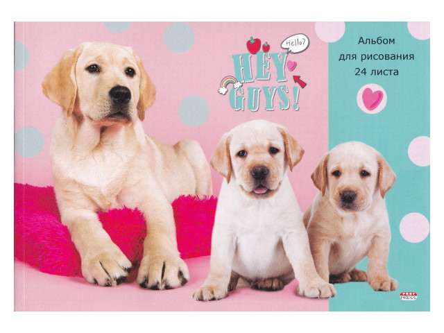 Альбом 24л А4 Prof Press клееный Хорошие собаки 100 г/м2 24-5451