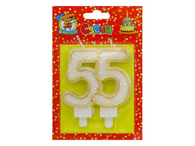 Свеча для торта Значимые даты Цифра 55 золото Miland С-2494