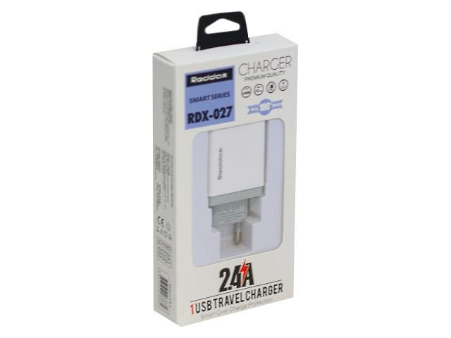 Зарядное устройство для USB Reddax RDX-027