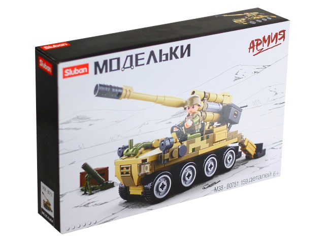 Конструктор  159 деталей Sluban Модельки Армия Танк M38-B0751