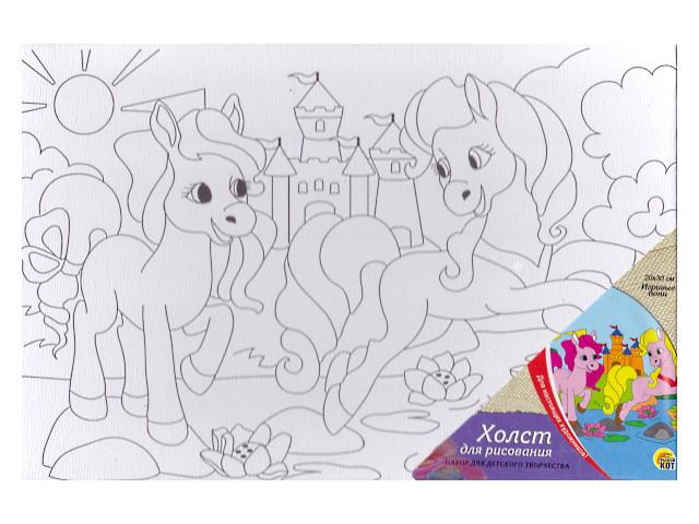 АКЦИЯ Холст 20*30см Игривые пони Рыжий кот ХК-0390