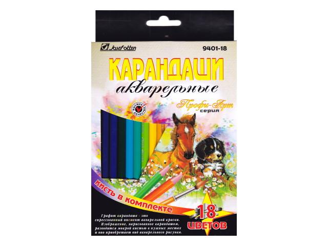 Карандаши цветные 18цв J.Otten Профи-Арт акварельные с кистью 9401-18