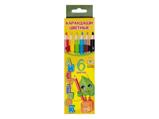 Карандаши цветные  6цв J.Otten Листёнок Jumbo трехгранные с точилкой 9404-6