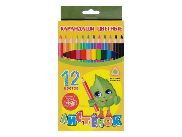 Карандаши цветные 12цв J.Otten Листёнок Jumbo трехгранные с точилкой 9404-12