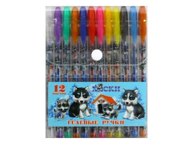 Ручка гелевая детская набор 12цв J.Otten Хаски 1мм с глиттером 658Н-12