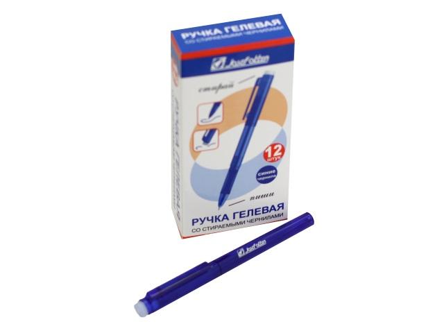 Ручка пиши-стирай J.Otten гелевая синяя 0.7мм EGP170