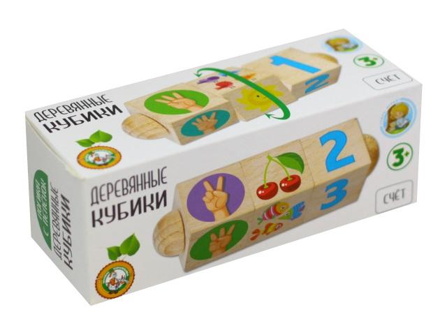 Кубики деревянные  3 шт. на оси Счет Десятое королевство 02960