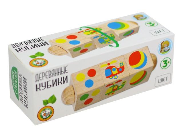 Кубики деревянные  3 шт. на оси Цвет Десятое королевство 02961