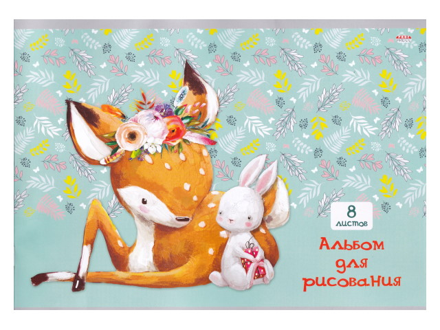 Альбом  8л А4 на скобах Олененок и Зайчуля Prof Press 08-5143