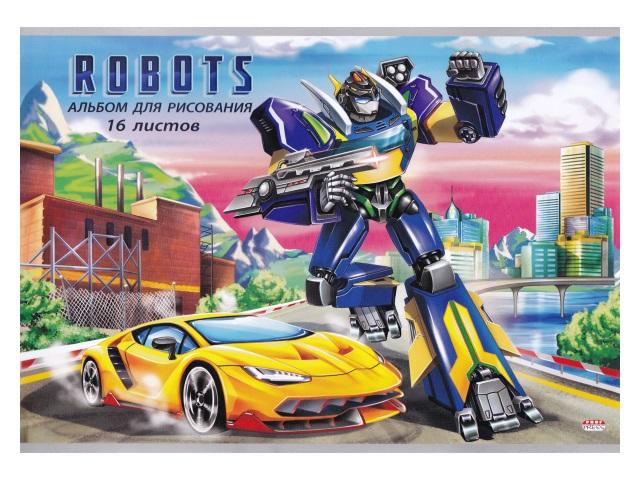 Альбом 16л А4 Prof Press на скобах Робот и машина 16-5384