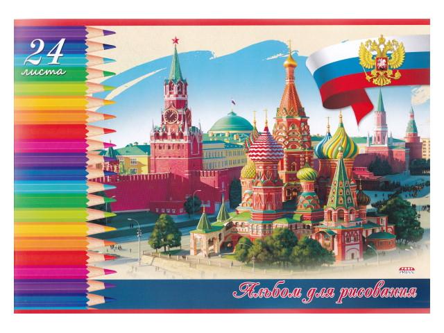 Альбом 24л А4 Prof Press на скобах Яркий Кремль 24-6097