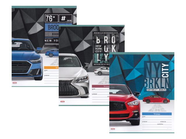 Тетрадь 18л клетка Престижные автомобили Prof Press 18-4640