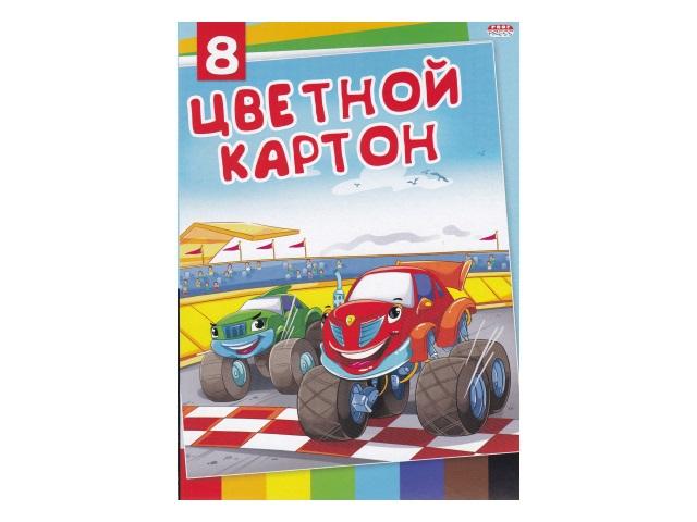 Картон цветной А4  8л односторонний клееный Мегатачки Prof Press 08-7488