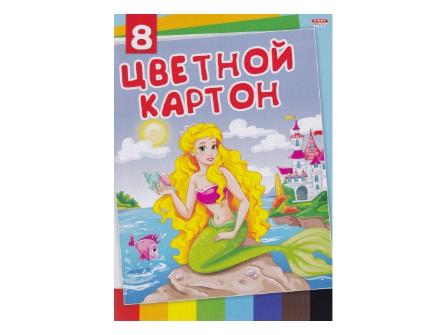 Картон цветной А4  8л 8цв Prof Press односторонний клееный Русалочка-2 08-7487