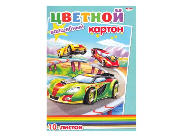 Картон цветной А4 10л 10цв Prof Press односторонний клееный Супергонки 10-7503
