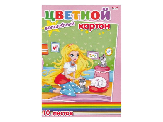 Картон цветной А4 10л 10цв Prof Press односторонний клееный Фея и котята 10-7502