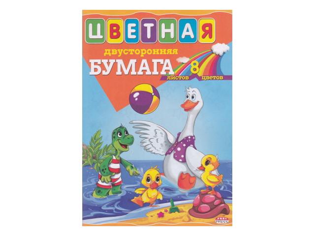 Бумага цветная А4  8л 8цв Prof Press двухсторонняя Веселые игры 08-9413