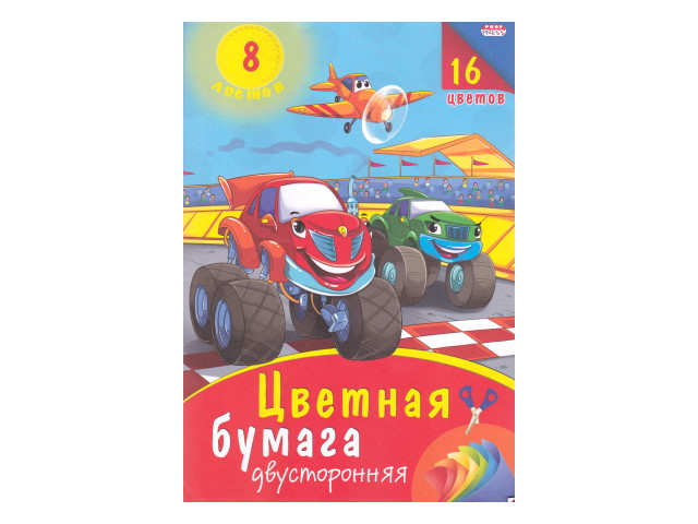 Бумага цветная А4  8л 8цв Profit двухсторонняя Мегамашины на финише 08-9516