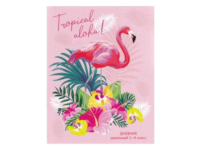 Дневник 1-4кл тв/переплёт Тропический фламинго Prof Press Д48УФ-6488