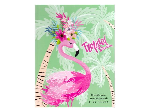 Дневник 1-11кл тв/переплёт Фламинго в мечтах Prof Press Д48-6748