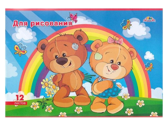 Альбом 12л А4 Апплика на скобах Медвежата 80 г/м2 С2950-03