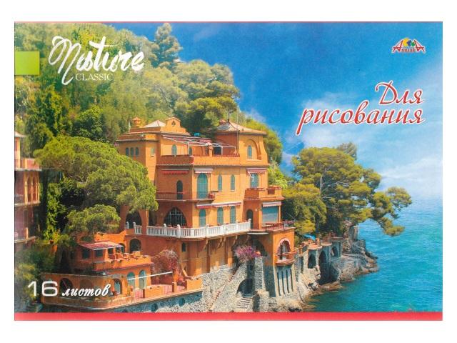 Альбом 16л А4 Апплика на скобах Вилла в Италии 80 г/м2 С3607-08