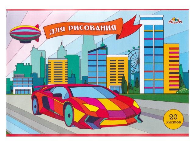 Альбом 20л А4 Апплика на скобах Яркое авто 80 г/м2 С2951-06