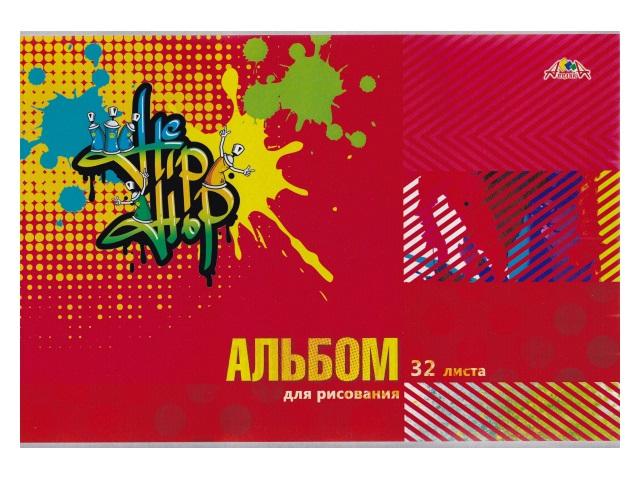 Альбом 32л А4 Апплика на скобах Граффити 100 г/м2 С0226-52