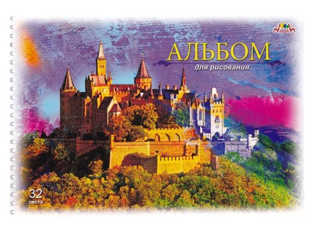 Альбом 32л А4 Апплика спираль Замок 100 г/м2 С3613-09