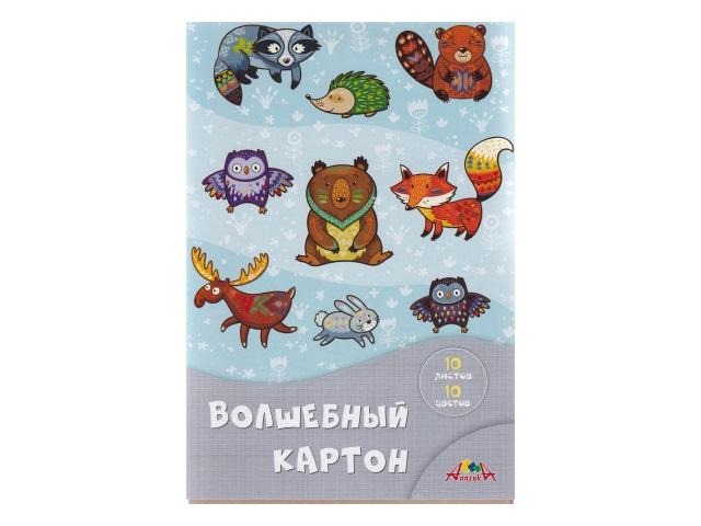 Картон цветной А4 10л 10цв Апплика односторонний Волшебный Зверята С0010-21