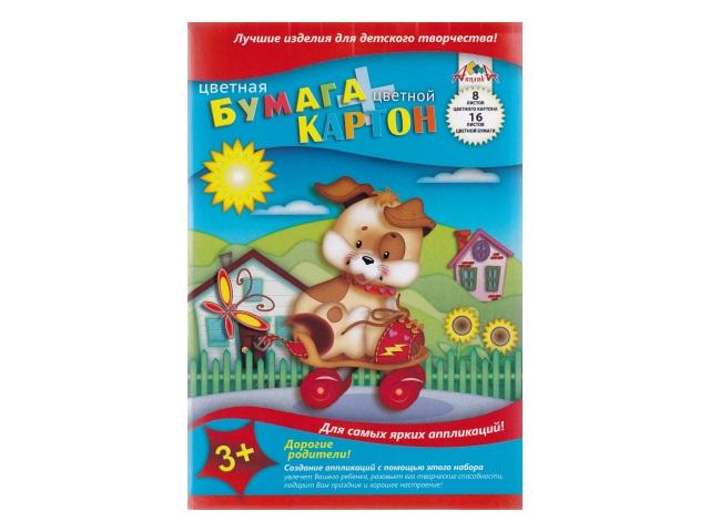 Бумага цветная + картон цветной А4 16л  8цв Апплика Озорной щенок С1832-07