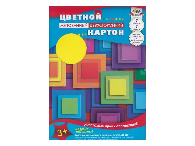 Картон цветной А4  7л 7цв Апплика двухсторонний мелованный Квадраты С0260-07